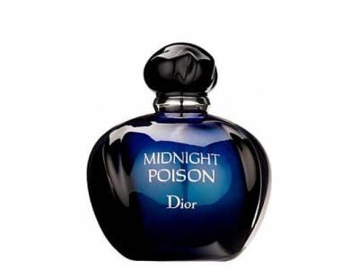 Άρωμα τύπου Magie Noire Parfum από Lancome